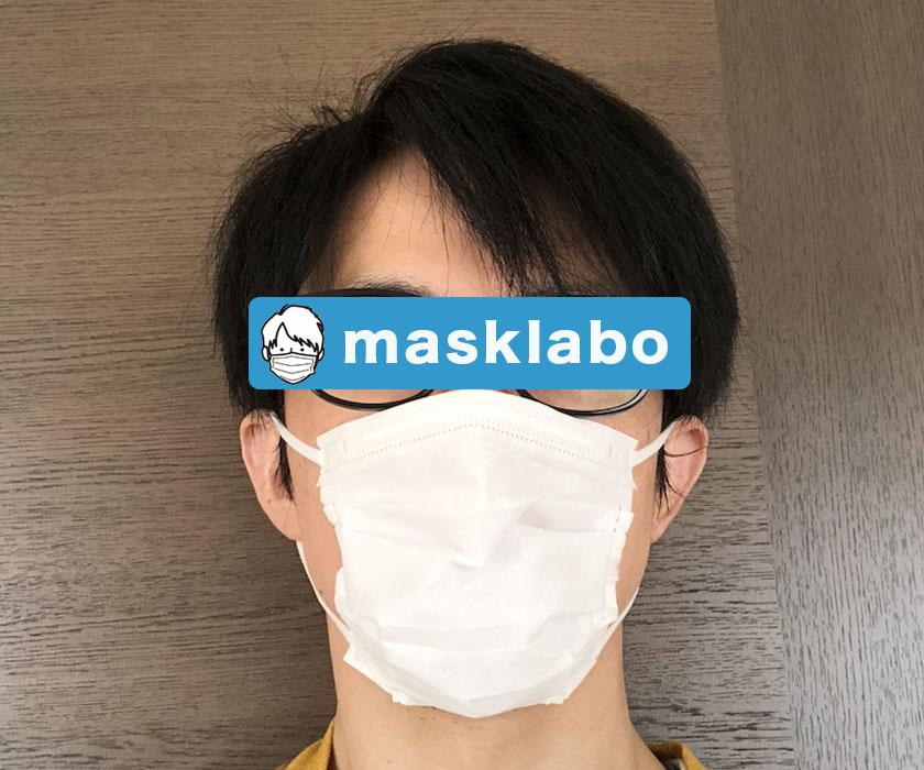 メガネのくもらないマスクを着用してみる