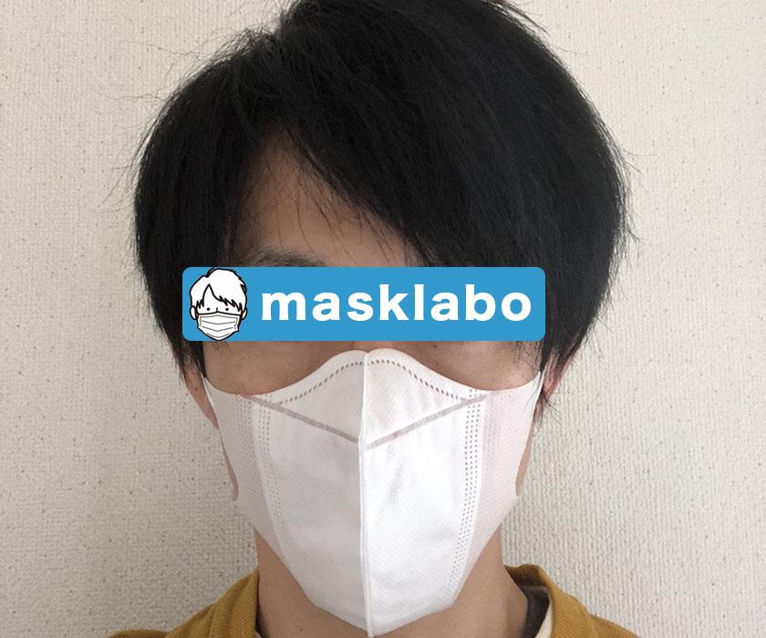 立体型タイプの使い捨てマスクを着用する