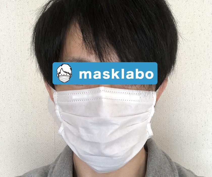 香り付きマスクはす〜っとして超快適