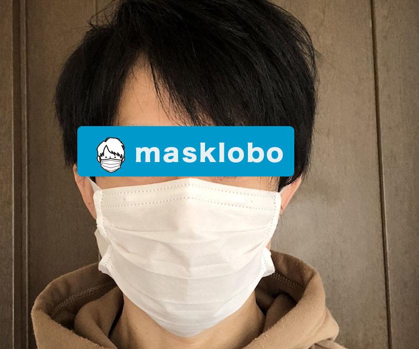 超快適マスクを試着する