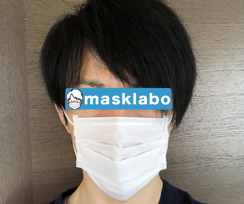メイクがおちにくいマスクを試着する