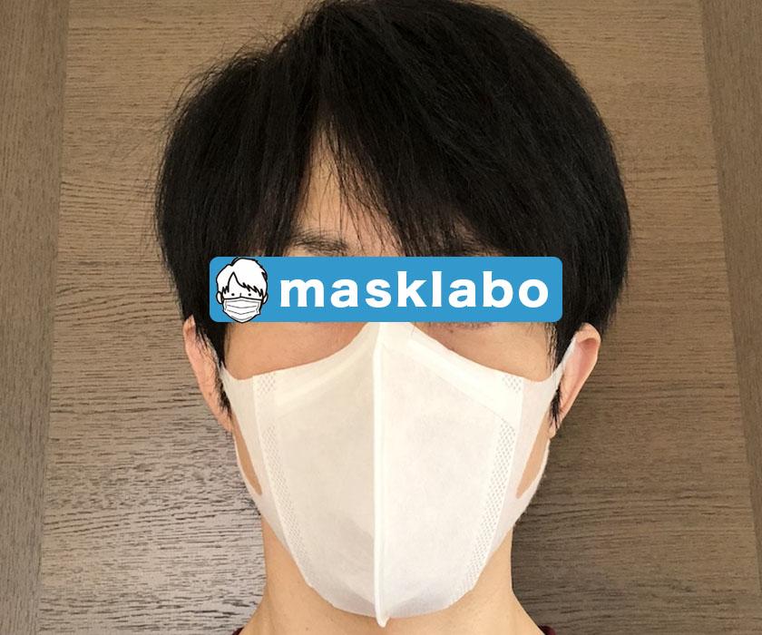 超快適マスクを試着してみる