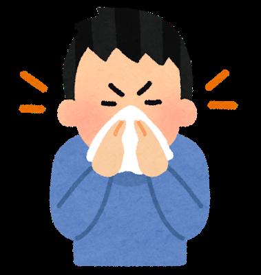 花粉症の症状で鼻水が止まらない